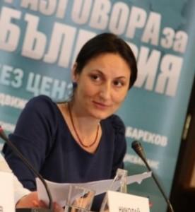 Рада Коджабашева