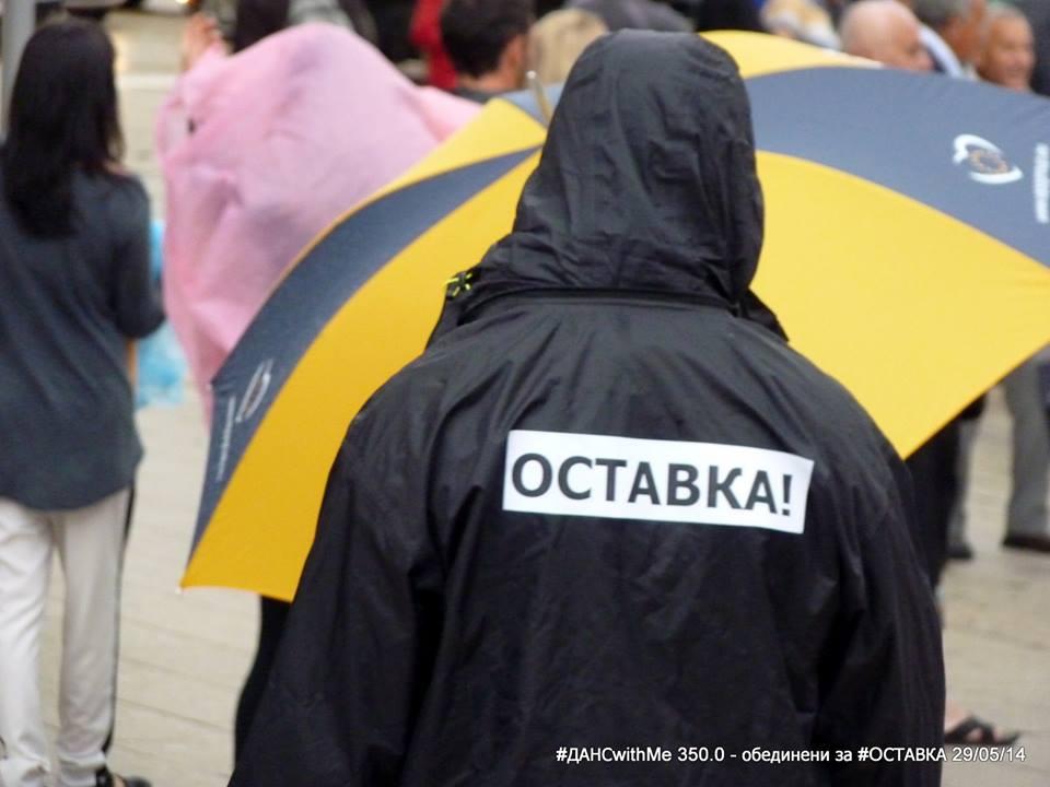 снимка - Михаил Самарджиев