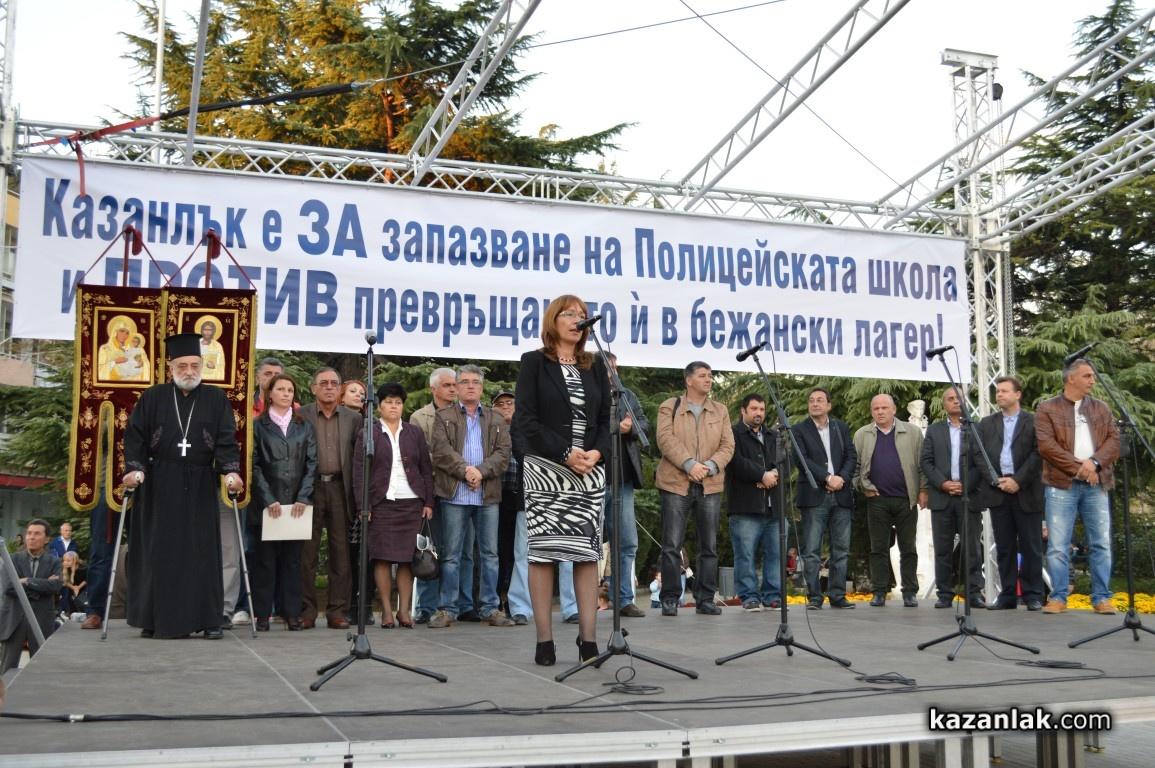 източник - kazanlak.com