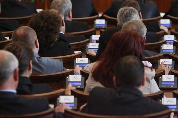 източник - Dariknews.bg
