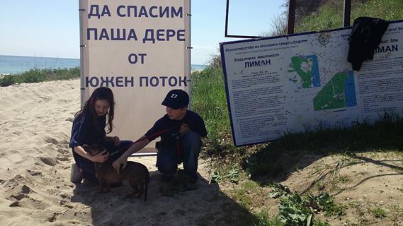 източник - nakratko.bg