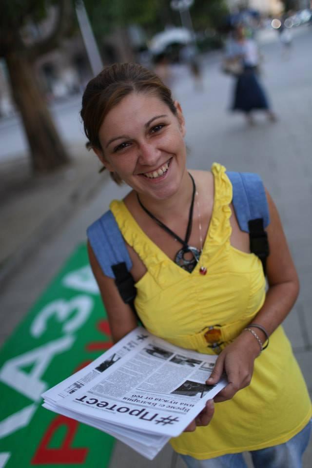 Михаела Лазарова - автор в опозиционния вестник Протест
