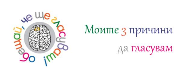 moite-3
