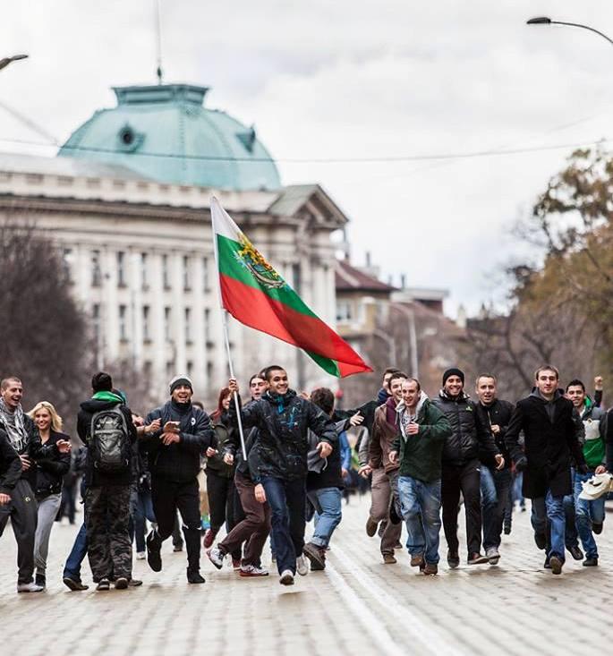 източник - People of Sofia