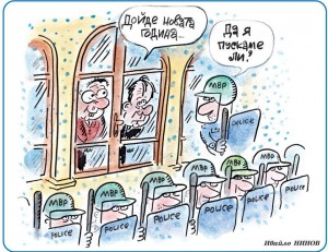 карикатура - Ивайло Нинов