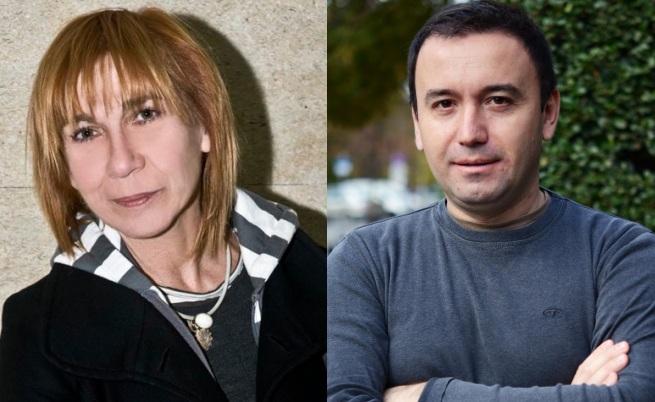 Еми Барух и Иван Бедров