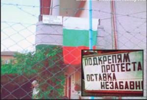 снимка - Михаела Лазарова