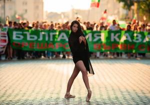 снимка - Даниел Ахчиев