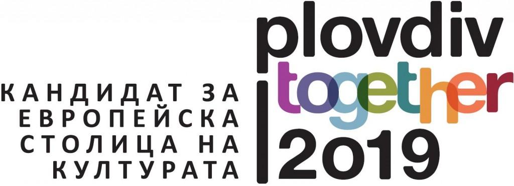 plovdiv_logo