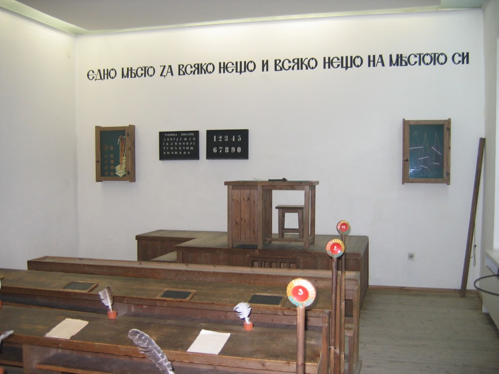 rp_The_first_Bulgarian_School_Gabrovo-1024x768.jpg