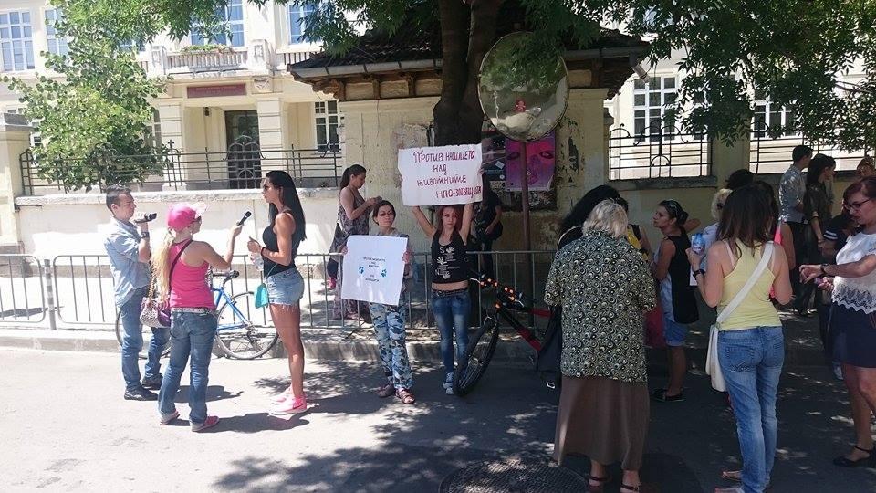 Пред сградата на МВР, 11 юли 2015