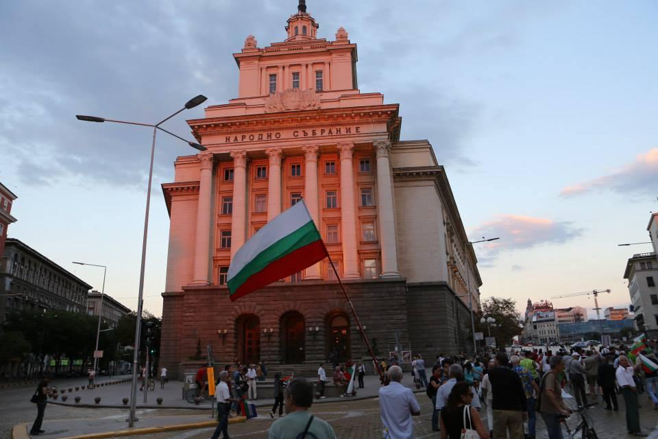 снимка - Васил Гарнизов