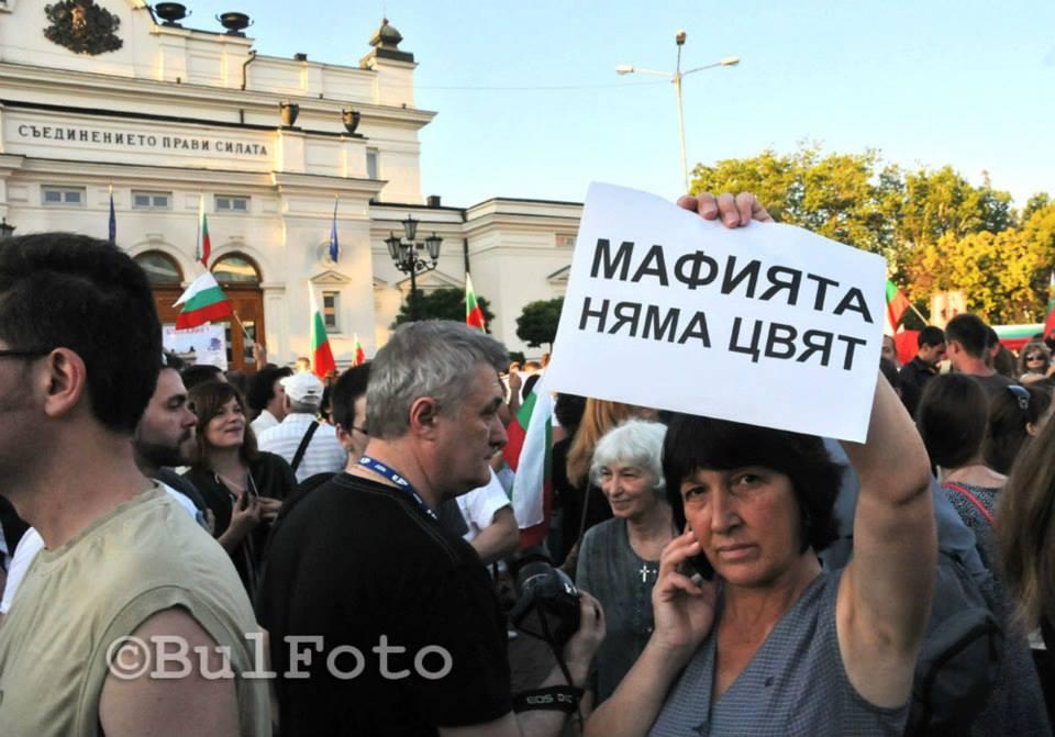 снимка - Евгени Димитров