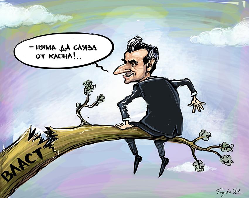 карикатура - Трайко Попов