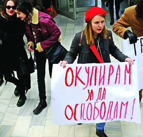 Източник: www.24online.mk