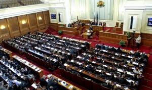 rp_parliament-300x178.jpg